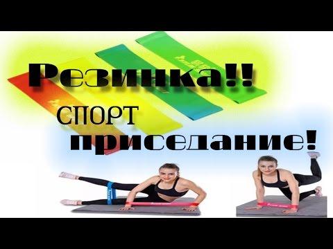 Джиллиан Майклc Похудей за 30 дней