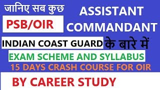 Indian Coast Guard Complete Syllabus For OIR  Assistant Commandant