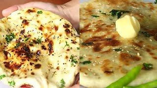 क्रिस्पी और टेस्टी अमृतसरी आलू कुलचे बनाये इस आसान और 2 नए तरीके से | Amritsari Aloo Kulcha Recipe
