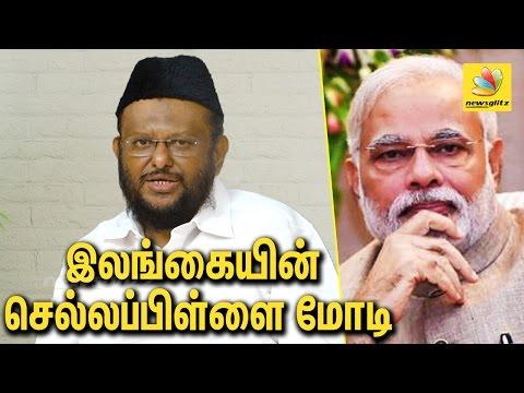 Modi Government is responsible for fisherman Bridjo death:  M. H. Jawahirullah Interview