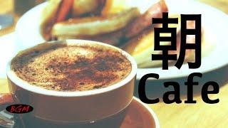 Relaxing Cafe Music - Music For Study,Work,Relax - Jazz & Bossa Nova Background Music