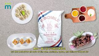 Meelunie Windmill Potato Starch 米拉尼風車生粉 - Quality Comparison 生粉質量比較