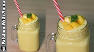 Mango Smoothie Recipe - Summer Special Mango Recipes - Kitchen With Amna