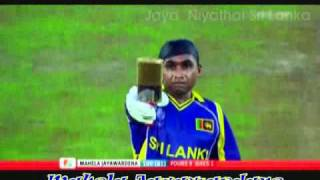 Sri Lanka Premier League 2011 - Inter provincial t20 - Trailer SLPLt20 Page