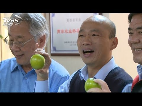 韓國瑜率團訪星馬 民眾熱情送機LIVE