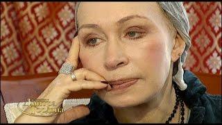 Татьяна Васильева.