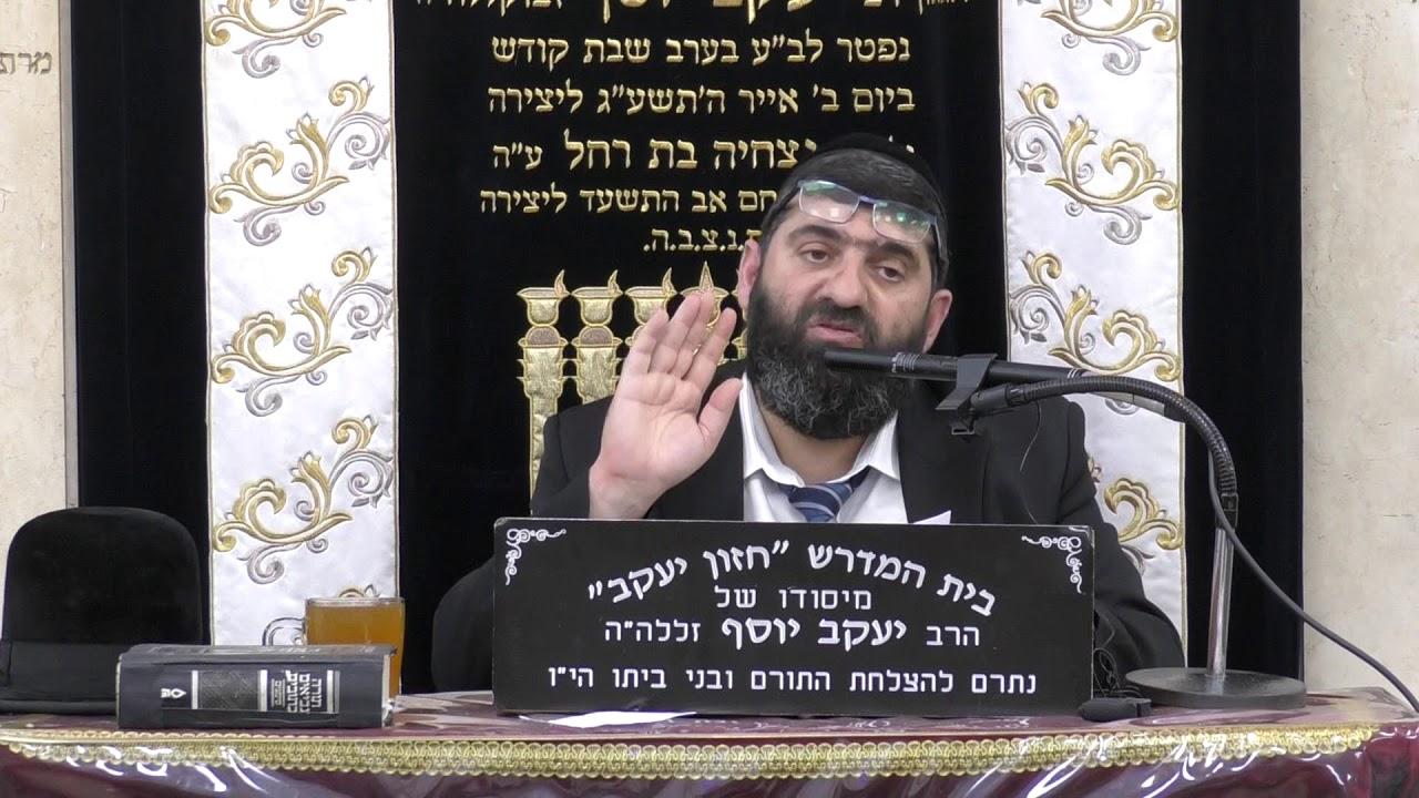 הרב אייל עמרמי תפילה