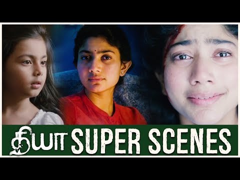 Diya - Super Scenes | Sai Pallavi | Naga Shourya | Veronika Arora | Tamil Latest Scenes | 2018 Movie