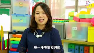 Publication Date: 2017-12-05 | Video Title: 【校長有話兒】吳少明校長 專訪(Part 1)