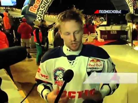 На Воробьевых горах прошел этап Чемпионата мира по скоростному спуску на коньках