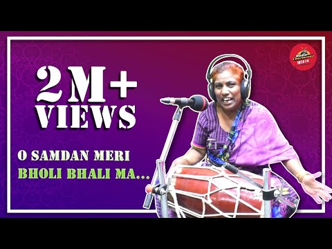 Dholak Ke Geet | O Samdan Meri Bholi Bhali Ma |Radio| Charminar| 107.8 FM| Hyderabad