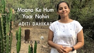 Maana Ke Hum Yaar Nahin - Cover Version by Aditi Dahikar | Meri Pyaari BIndu | Parineeti Chopra