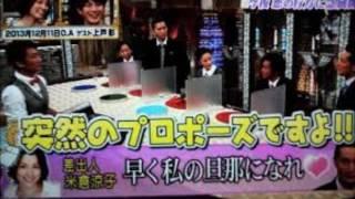 離婚成立!米倉涼子さん安住アナウンサーお付き合い?