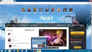 Обложка на видео о Пропала Кнопка Играть 4game Айон