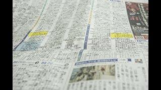 14日、NHKの「あさいち」でのユースケ・サンタマリアさんの新司会者宣...