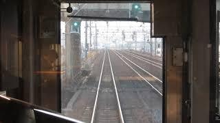 JR西日本223系 新快速網干行きが京都駅を発車(車内より)