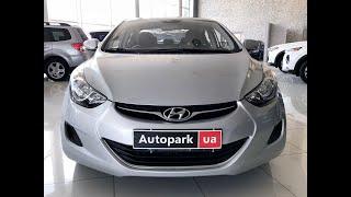 АВТОПАРК Hyundai Elantra 2011 года (код товара 21294)
