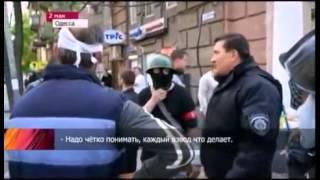 Бойня в Одессе результат провокации7