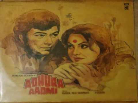 Asha Bhosle Husn Par Meri Nathni Adhura Aadmi RD Burman