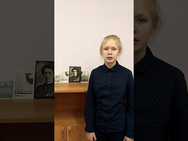 Изображение предпросмотра прочтения – ДарьяЛощилова читает произведение «Россия» А.А.Блока