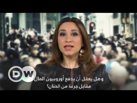 عمدة تركي شيوعي يساري -يتحدى- إردوغان | عينٌ على أوروبا  - 20:23-2018 / 4 / 12