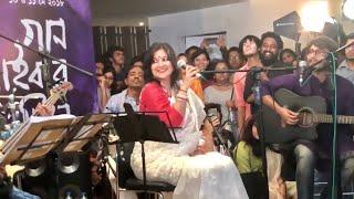 Sahana Bajpaie- Ekta Chele (LIVE) I Bengal Boi, Dhaka 2018