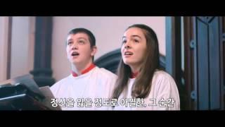 브레이크봇 (Breakbot) - Get Lost 가사 번역 뮤직비디오