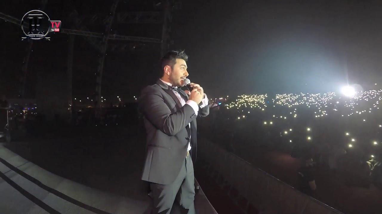 تقرير حفل تامر حسني في المملكة العربية السعودية - Tamer Hosny Live concert in Saudi Arabia