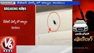 Arabindo Pharma Vice-Chairman Nityananda Reddy escapes gun shot at KBR park - Hyderabad
