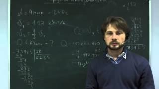 Занятие 4  Кодирование, декодирование и передача информации