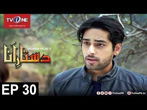 Dastaar E Anaa - Episode 30 - TV One Drama - 10th November 2017
