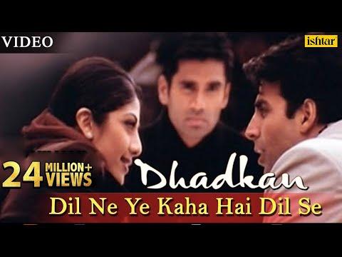 Dil Ne Ye Kaha Hai Dil Se 2- VIDEO SONG |Akshay Kumar, Suniel Shetty & Shilpa Shetty | Superhit Song