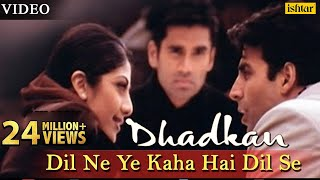 Gambar cover Dil Ne Ye Kaha Hai Dil Se 2- VIDEO SONG |Akshay Kumar, Suniel Shetty & Shilpa Shetty | Superhit Song