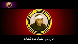 Şeyh Mustafa İsmail ~ Nihavend ~ Rad 17-24 (1969) Gayet Derecede Nadir