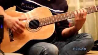 Ленинград - Сиськи|гитара