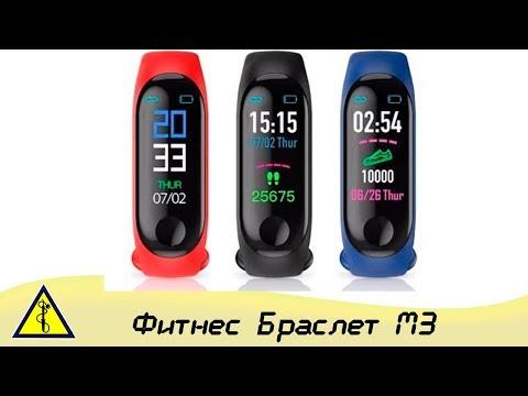 Фитнес Браслет M3. Ремонт Фитнес Браслета