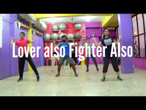 Lover Also Fighter Also/ Zumba|Choreography by Suresh/Naa Peru Surya Naa Illu India | Allu Arjun,