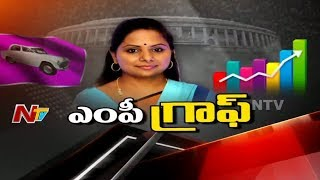 Nizamabad MP Kavitha || Special Ground Report || MP Graph || NTV