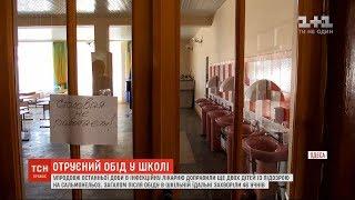 Іще двох учнів одеської школи шпиталізували в інфекційну лікарню з діагнозом сальмонельоз