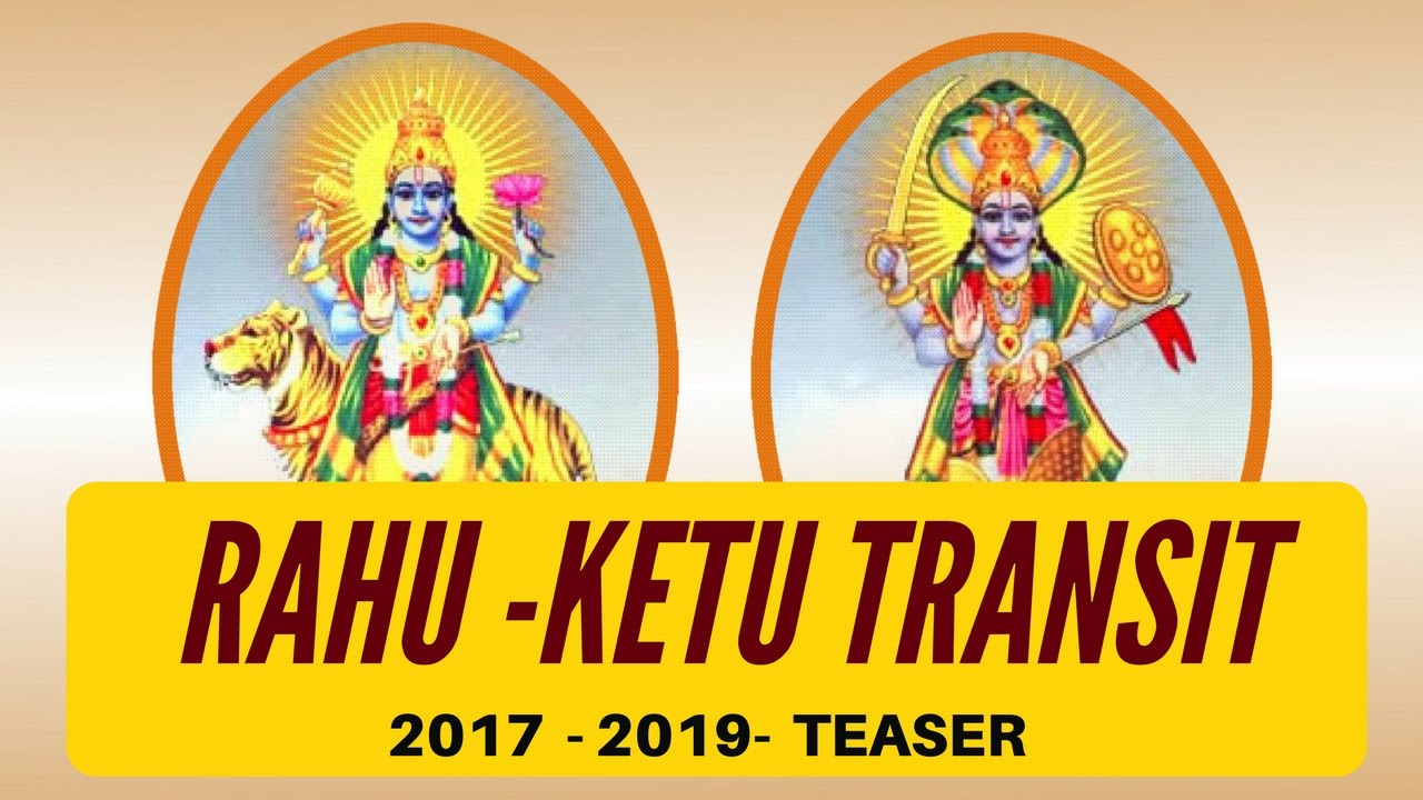 Rahu kethu peyarchi palangal 2017 2019 teaser d nalla brahma bharat karma healing