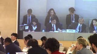第3回 UPR日本審査 2017年11月14日 国連欧州本部(ジュネーブ)