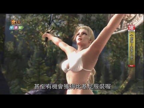 《劍魂:失落之劍》新角色釋出 稀有道具解放_電玩宅速配20140324