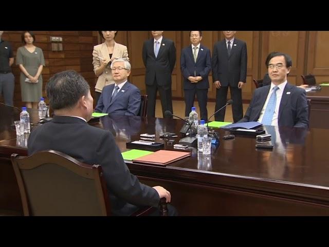 Raw: Rival Koreas Announce New Leader Meetings