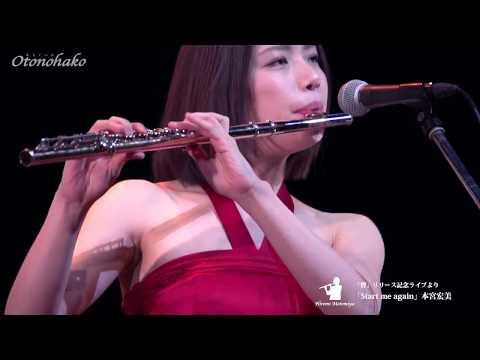 Hiromi Motomiya -