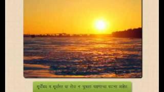 e-class | 3rd Geography| Chap#3 | Marathi Medium