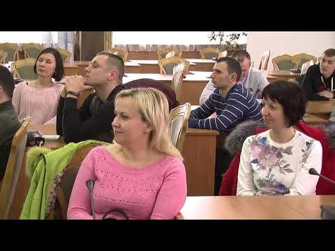 РАЕС: Звітна конференція ЕЦ