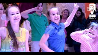 Танцевальный интерактив для детей в ТЦ Калита! Организация и проведение