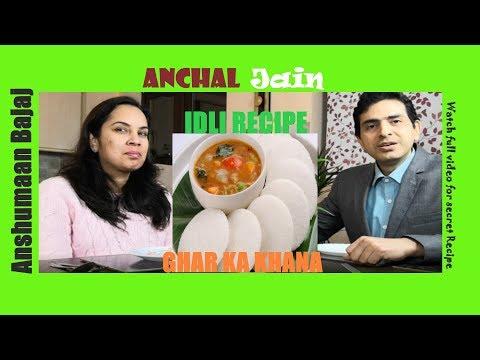 Rice Idli Recipe  Sambar Idli Recipe   Suji IDLI RECIPE   Family HomePlus