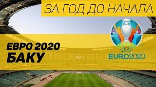 Про контракт века и деньги для Атлетико Мадрид