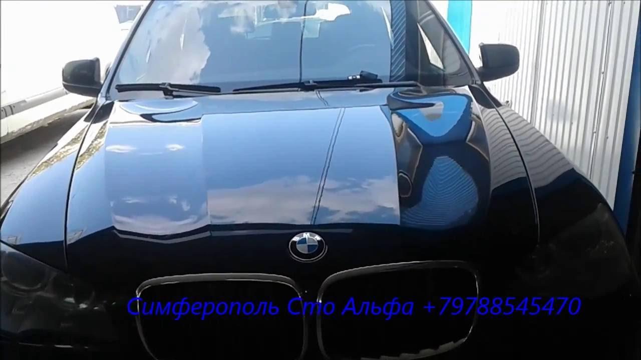BMW X 5 Заправка кондиционера +79788545470 в Симферополе не дорого